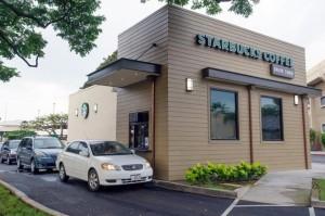 Kahala Mall Starbucks